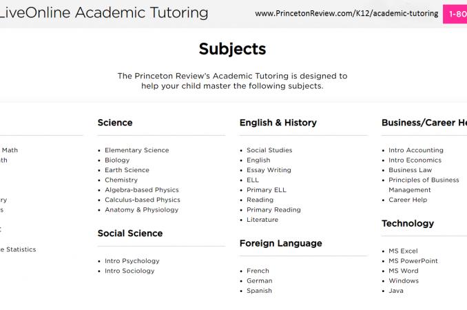 academic-tutoring-shot.png